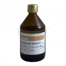 Броварской витамин 3 100мл.