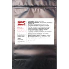 Порошок для приготовления копытных ванн  DK HOOF   POWDER PRO