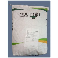 НутриМикс 4, для дойных коров