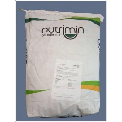НутриМикс 5 , для сухостойных коров