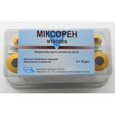 Миксорен - против миксоматоза (фл. - 10 доз)