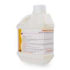 Авитрозил (раствор) 1 л