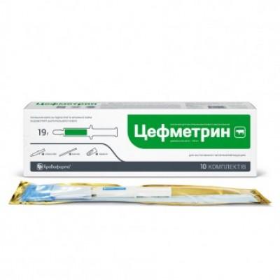 Цефметрин шприц