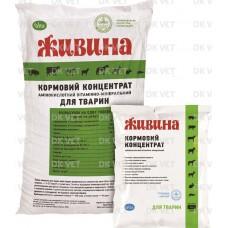 Живина для животных, 1 кг (гранулы)