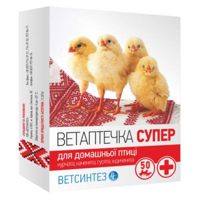 Ветаптечка СУПЕР (на 50 гол.)