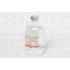 Окситоцин - 100 мл