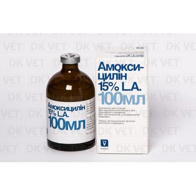 Амоксицилін 15% - 100 мл