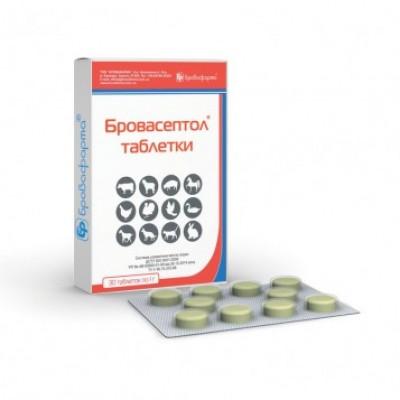 Бровасептол таблетки - 100 шт