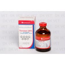 Тилозин 20% - флакон 50 мл
