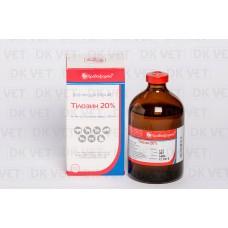 Тилозин 20% - флакон 100 мл