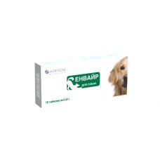 Енвайр (для собак) - 1 уп. (10 табл.)