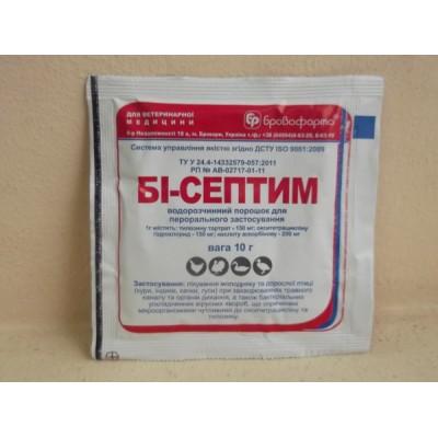 Бі-септим - 10 г