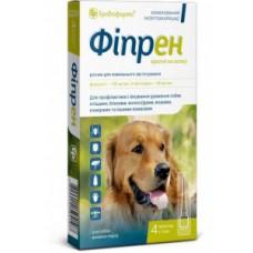 Фіпрен для собак (1 мл *4 шт)