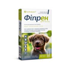 Фіпрен для собак дрібних порід (0,5 мл *4 шт)