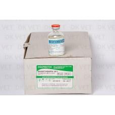 Аналгофарм (р-н анальгіну 50%) - 50 мл