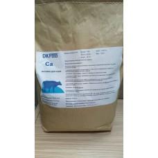 Мінеральний комплекс DK FEED кальцій - мішок 5 кг (ціна за 1 кг)