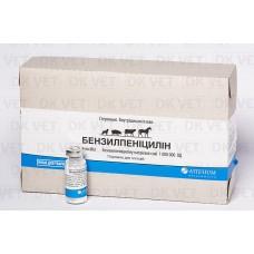 Бензилпеніцилін