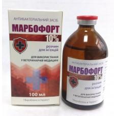 Марбофорт 10% - 100 мл