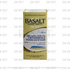Ивермектин-1% с витамином Е 100 мл