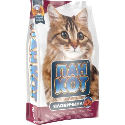 Сухой корм для кошек Пан Кот Говядина 10 кг