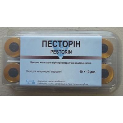 Песторин - вакцина для кроликов (1 фл. - 10 доз)