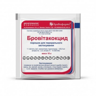 Бровітакокцид - 10 г