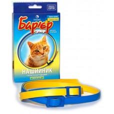 Барьер нашийник для котів
