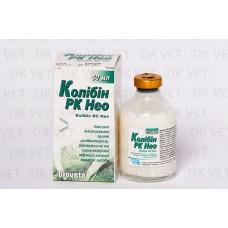 Колібін РК Нео - ціна за 1 дозу (фл.25 доз)