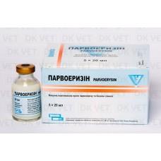 Парвоерізін - ціна за 1 дозу (фл. 10 доз)