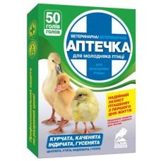 Ветаптечка для молодняка птицы - 50 голов