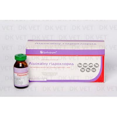 Лідокаїну гідрохлорид - 10 мл