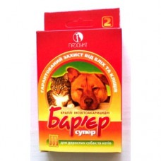 Бар'єр супер - краплі для дорослих собак і котів