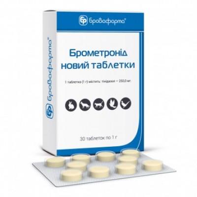 Брометронід новий таблетки - 30 шт