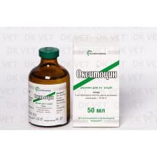 Окситоцин - 50 мл