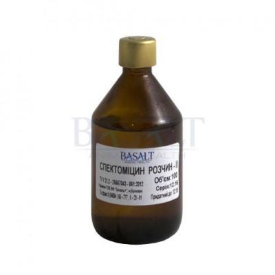Спектомицин раствор - II (с линкомицином) 100 мл